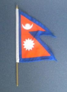 Nepal Country Hand Flag.